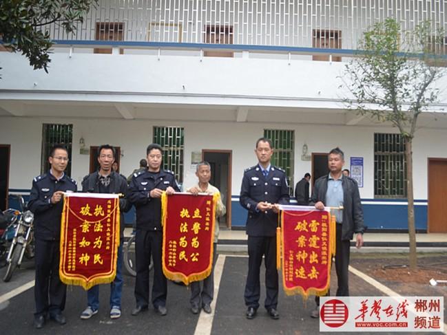 10月14日上午,桂阳县仁义镇白云村的刘某,敖泉镇船山村的李某和欧阳海